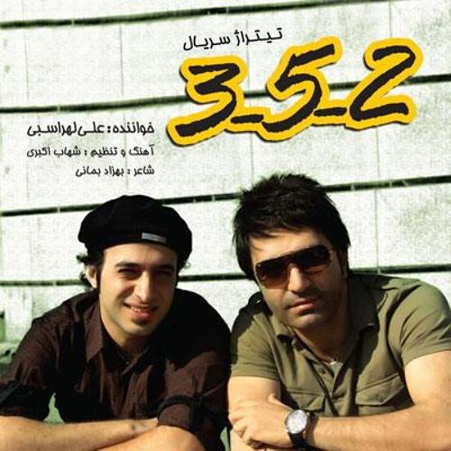 Ali Lohrasbi - 3-5-2 128