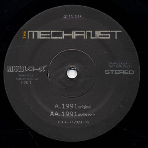 1991 - The Mechanist (preview) Out now! Riverside Records