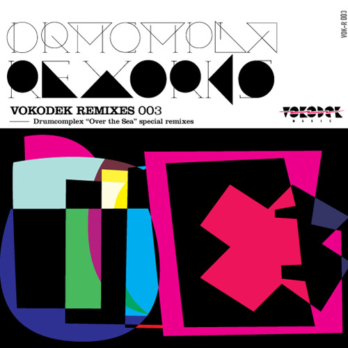Drumcomplex - Over The Sea (Greencross Remix) [VOKODEK MUSIC]