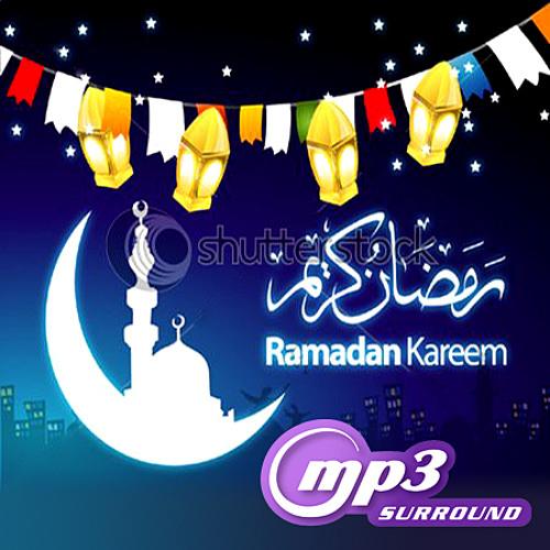 رمضان جانا - محمد عبد المطلب