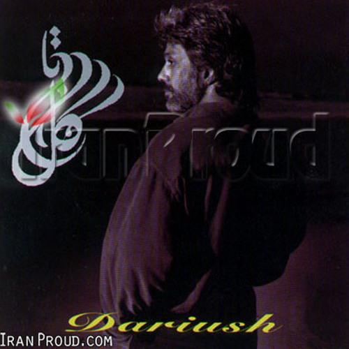 Gol e Bita by Iran_Proud   Iran Proud   Free Listening on SoundCloud