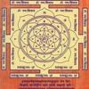 Anandmurti Gurumaa - Maha Mrityunjaya