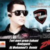 Teri meri prem kahani - Bodygard - Dj Mohamed's Remix [feat Salman and Kareena]