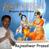 Excellent Ganesh Vandana with Amazing Lyrics Ganpati Kirtan