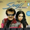 Sivaji Titles Background