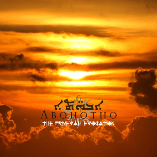 The Primeval Evocation (EP 2011)