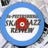 St. Petersburg Ska-Jazz Review - Corcovado