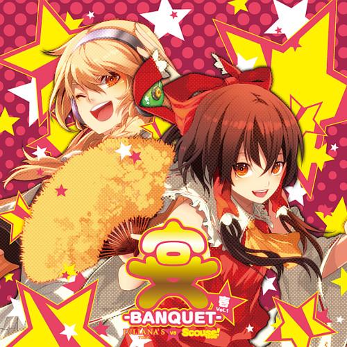 ORECD-04 宴 -BANQUET- Vol.1 / Juliana's TOHO vs Scouse! TOHO