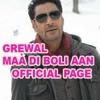 Harbhajan Mann -Hall Oye Rabba WWW.FB.COM/MAADIBOLIAAN