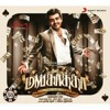 07  -Mankatha Theme Music