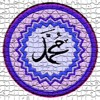Sholawat Badar by MazzAank