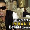 Dj Chinmoy Feat. Imran Khan - Bewafa (Ugly Bass Mix)