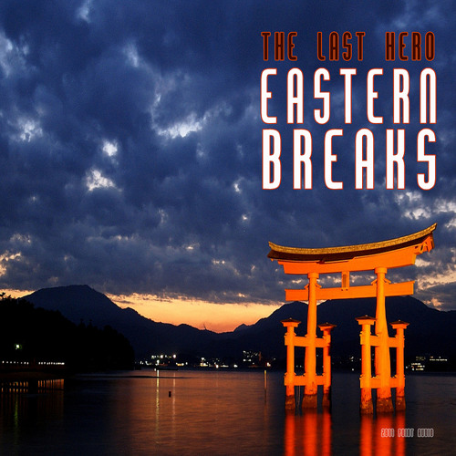 P9ATLH001: The Last Hero - Breathe - Point Audio (Eastern Breaks EP) OUT NOW!!!