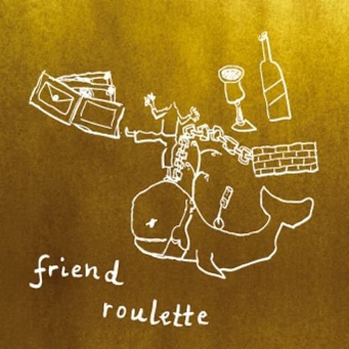 Or Berlin - EP By: Friend Roulette