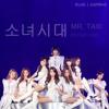 Mayhem vs. SNSD - Night Music vs. Mr. Taxi (Korean Ver.)
