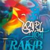 Pirite by Rakib (Soundtek 2010).