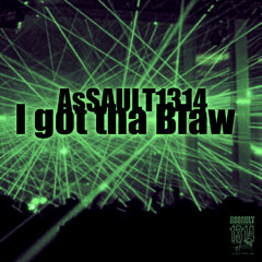 I Got tha BLAW! (radio edit)