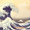 Signs of Hope (Breaking Seaward)