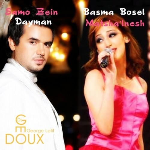 Samo Zaen Ft.Basma Boussil - Dayman & Matsha'lnesh