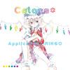 Colors* | CrossFade Demo