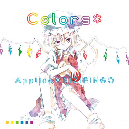 Colors*   CrossFade Demo