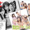 "Everyday、カチューシャ[dBX""エビ""Remix]v1.0 / AKB48"