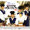 (SungKyunKwan Scandal OST)  JYJ - I FOUND YOU
