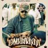 Mankatha Theme Music - TamilWire.com