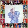 """Ashes to Ashes"" - David Bowie (vinyl)"