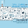 Dim Chris feat. Amanda Wilson - You Found Me (Hard Rock Sofa Remix) / Paradise Records - Preview