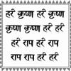 Hare Krishna Bhakti Bringa Maharaj! mp3