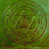 Mantra Pushpam (Пушпам мантра)