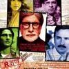 Movie Review -Aarakshan (75/100 Rs Vasool) HIT GAYI PIT GAYI -Rj Anup @ 94.3 Myfm Jiyo dilse