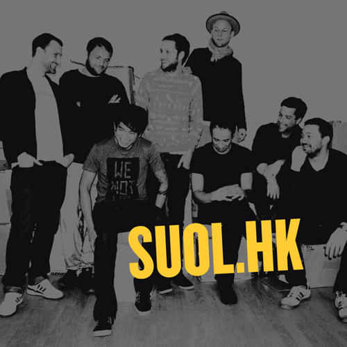 SUOL MATES RADIO SHOW 01 - HOSTED BY CHOPSTICK & JOHNJON - INTERVIEW GUEST: TRICKSKI