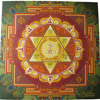 Shri Krishna Mantra - Ashit & Hema Desai