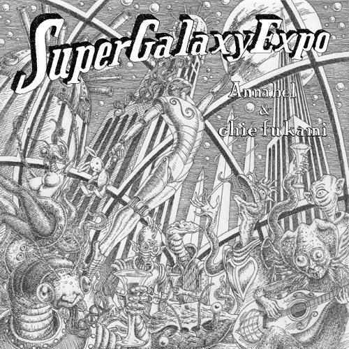 Super Galaxy Expo