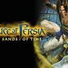 Prince of Persia - (original game soundtrack)