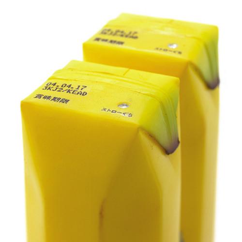 My Darling Juicebox