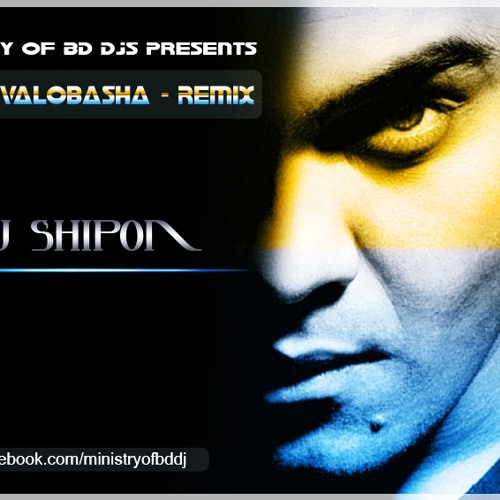 Aar Ney Bhalobasha-Habib (DJ Shipon Mix) Full Version