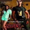 BHAJO GOURANGO-(ELECTRON ENERGY MIX) DJ ABHI FEAT JEET