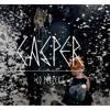 Casper - So Perfekt (Drunken Masters Remix)