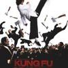 KUNG FU HUSTLE Theme-1