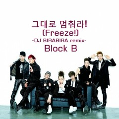 Block B / 그대로 멈춰라! (Freeze!) -DJ BIRABIRA remix-