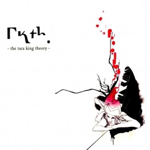 Tara king TH - Invasion (EP)