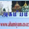 Kanmun Neera Thaha