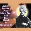 Swami Vivekananda-speech-Part2