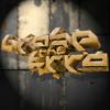 FREE DOWNLOAD - Bad Meets Evil [eminem + royce da 5'9] - Fast Lane [Grasp The Erro rmx]