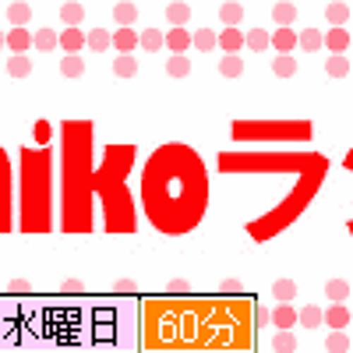 MIKO mikoラジ 第0101回 独りは寂しいから豚を育てよう