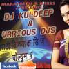 03 LALLATI BHANDAR MIX DJ KULDEEP