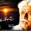 Vijay Prakash - Baa Chakori (www.vijay-prakash.com)